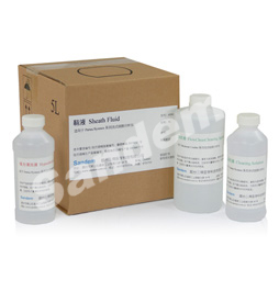 Flow cytometry reagent Yantai Sande Medical Technology Co., Ltd