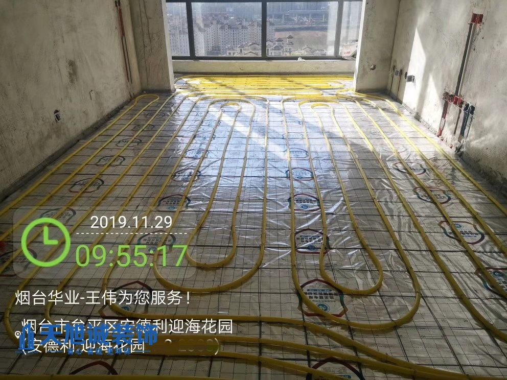 熱裝小區 裝修在施實景工地_煙臺天旭誠裝飾工程有限公司