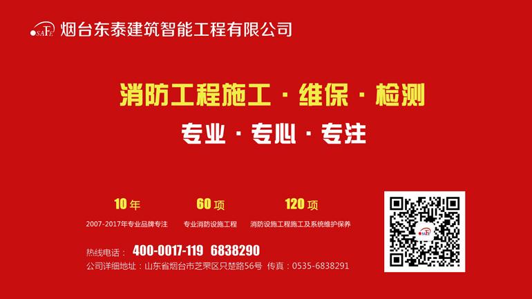 上海大學黨委副書記、副校長徐旭...